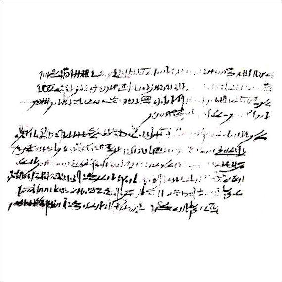 570pxpapyrus